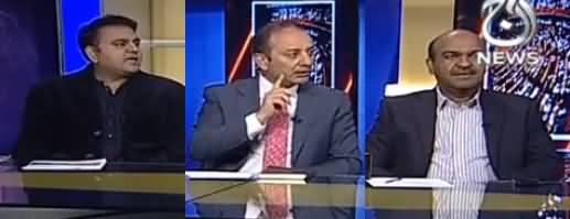 Faisla Aap Ka (Corruption Mein Kami Hui, Nazar Kyun Nahi Aa Rahi?) - 25th January 2017