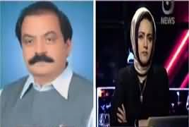 Faisla Aap Ka (Court Banned Valentines Day in Pakistan) – 14th February 2017