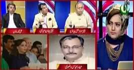 Faisla Aap Ka (Current Political Situation) – 2nd August 2018