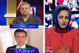 Faisla Aap Ka (Dawn Leaks, Pervez Rasheed Got Clean Chit) – 25th April 2017