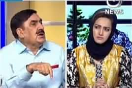 Faisla Aap Ka (Dictatorship On The Name of Democracy) – 28th March 2017