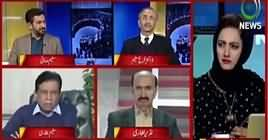 Faisla Aap Ka (Discussion on Current Issues) – 14th March 2019