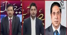Faisla Aap Ka (Discussion on Current Issues) – 15th October 2018