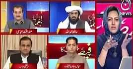 Faisla Aap Ka (Discussion on Current Issues) – 23rd October 2018