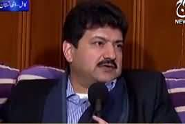 Faisla Aap Ka (Discussion on Current Issues) – 7th December 2017