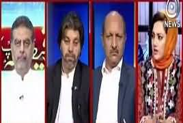 Faisla Aap Ka (Discussion on Current Issues) – 9th May 2018