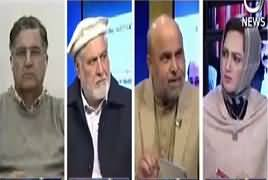 Faisla Aap Ka | 13th December 2017| AAJ News