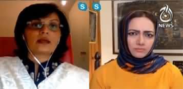 Faisla Aap Ka (Ehsas Cash Program, How Much Successful?) - 9th June 2020