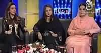 Faisla Aap Ka (Eid With Female Politicians & Journalists) – 15th September 2016