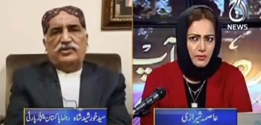 Faisla Aap Ka (Exclusive Talk With Khursheed Shah) - 25th October 2021