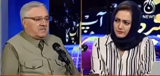Faisla Aap Ka (Exclusive Talk With Major (R) Amir) - 16th September 2021