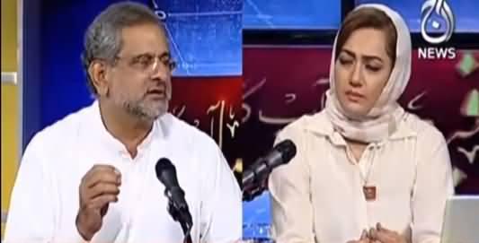 Faisla Aap Ka (Exclusive Talk With Shahid Khaqan Abbasi) - 10th June 2021