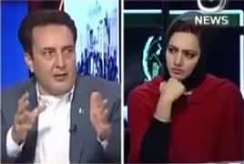 Faisla Aap Ka (FATA Reforms Agende Se Ghayb Kyun?) – 8th February 2017