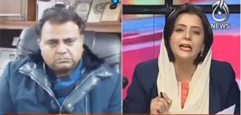 Faisla Aap Ka (Fawad Chaudhry Exclusive Interview) - 29th December 2020