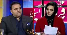Faisla Aap Ka (Fawad Chaudhry Exclusive Interview) – 29th November 2018
