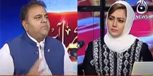 Faisla Aap Ka (Fawad Chaudhry Exclusive Interview) - 5th May 2021