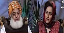Faisla Aap Ka (Fazal Ur Rehman Exclusive Interview) – 29th August 2019