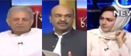 Faisla Aap Ka (Fazal ur Rehman's Long March) - 16th September 2019