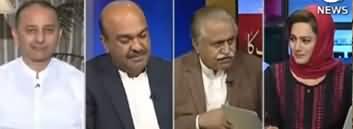 Faisla Aap Ka (Flour And Sugar Crisis, Who Is Responsible?) - 17th February 2020