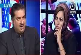 Faisla Aap Ka (Foreign Policy Kahan Bane Gi?) – 28th August 2017