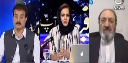 Faisla Aap Ka (Future of Afghanistan Under Taliban) - 23rd August 2021