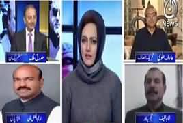Faisla Aap Ka (Future of Balochistan Assembly) – 8th January 2018
