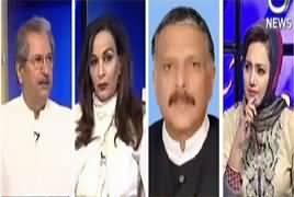 Faisla Aap Ka (Future of PM Nawaz Sharif) – 18th July 2017