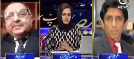 Faisla Aap Ka (Future of Taliban Led Govt) - 18th August 2021