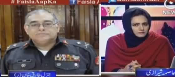 Faisla Aap Ka (Gen (R) Tariq's Reply on Javed Hashmi's Allegations) - 2nd January 2017