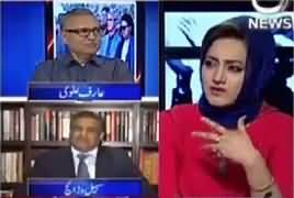 Faisla Aap Ka (Go Nawaz Go Slogans in PPP Jalsa) – 4th April 2017