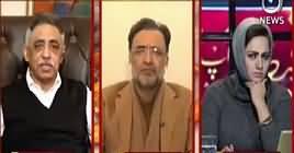 Faisla Aap Ka (Govt Declared Zeshan Terrorist?) – 21st January 2019