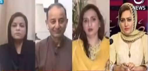Faisla Aap Ka (Govt In Action Against Shahbaz Sharif) - 11th May 2021 |