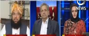 Faisla Aap Ka (Govt Strategy Regarding Azadi March) - 21st October 2019