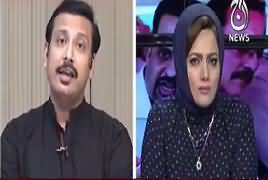 Faisla Aap Ka (Grouping in MQM) – 15th February 2018