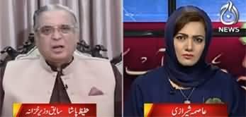Faisla Aap Ka (Hafeez Basha Exclusive Interview) - 20th May 2020