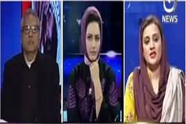 Faisla Aap Ka (Hafiz Saeed Nazar Band) – 31st January 2017