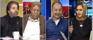 Faisla Aap Ka (Hakumati Ittehad Khatre Mein?) - 21st January 2020