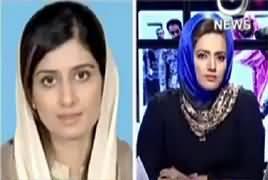 Faisla Aap Ka (Hussain Haqqani Is Traitor - Khursheed Shah) – 13th March 2017