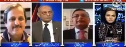 Faisla Aap Ka (Hussain Haqqani Ke Ilzamat) - 16th March 2017