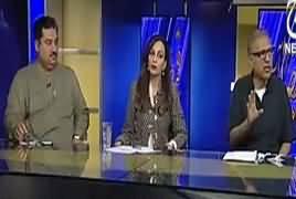 Faisla Aap Ka (Hussain Nawaz Interrogated) – 30th May 2017