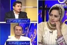 Faisla Aap Ka (Hussain Nawaz Ki JIT Ke Samne Paishi) – 29th May 2017