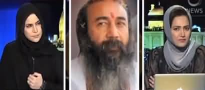 Faisla Aap Ka (Imam Hussain Ka Falsafa e Shahadat) - 10th September 2019