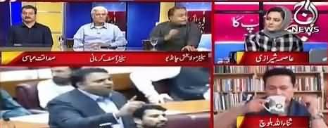 Faisla Aap Ka (IMF Pakistan Aa Pahuncha) - 27th September 2018
