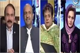 Faisla Aap Ka (Imran Khan Disqualification Case) – 23rd October 2017