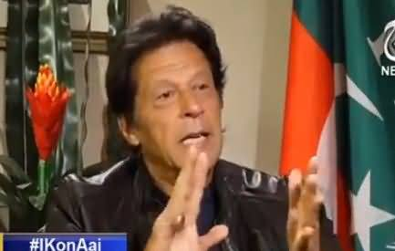 Faisla Aap Ka (Imran Khan Exclusive Interview) – 1st November 2017