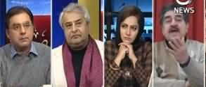 Faisla Aap Ka (Imran Khan Hakumat Ko Koi Khatra Nahi?) - 26th December 2019