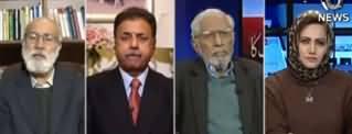Faisla Aap Ka (Imran Khan Ka Daura e Davos) - 23rd January 2020