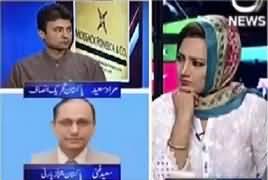 Faisla Aap Ka (Imran Khan Ka Naya Ilzam) – 27th April 2017