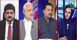 Faisla Aap Ka (Imran Khan Meets Bilawal & Zardari) – 13th August 2018