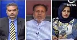 Faisla Aap Ka (Imran Khan Party Funding Case) – 3rd May 2017